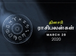 இன்றைய ராசி பலன்கள் - மார்ச் 28, 2020
