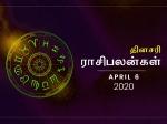 இன்றைய ராசிப்பலன்கள் - ஏப்ரல் 6, 2020