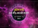 Today Rasi Palan: இன்று இந்த ராசிக்காரர்களின் வீட்டில் விவாதம் ஏற்பட வாய்ப்புள்ளது...