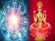 2019 ஆண்டில் பெரிய பெரிய அதிர்ஷ்டங்களை அனுபவிக்கப் போகும் 5 ராசிகள் யார் தெரியுமா?