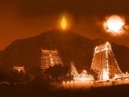 2020 திருவண்ணாமலை திருகார்த்திகை தீபம் எப்போது?