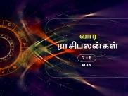 வார ராசிபலன் (02.05.2021-08.05.2021) - இந்த வாரம் உங்களுக்கு சிறப்பான வாரமாக இருக்கப்போகுது…