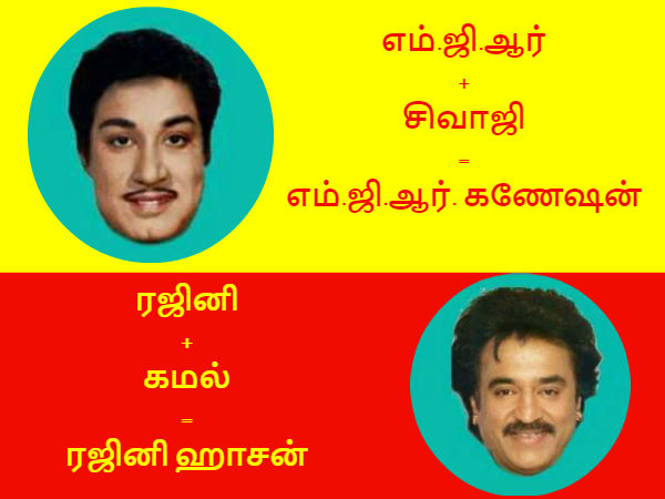 Kollywood's Top Celebrity Face Morphing College Fan Art