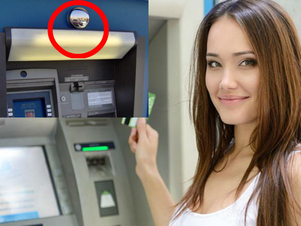 Why Do ATMS Have Convex Mirror?