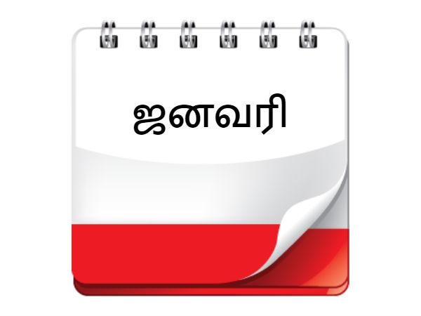 பிறந்த மாதத்தை வைத்து ஒரு பெண்ணை பற்றி அறிவது எப்படி? | What Kind of Woman  Are You According To the Month In Which You Are Born? - Tamil BoldSky