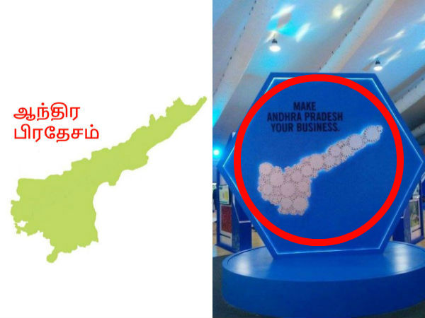 A Wrong Design Made Andhra Pradesh State Map Looks Like a Penis