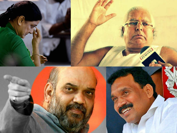 Jailed Politicians of India