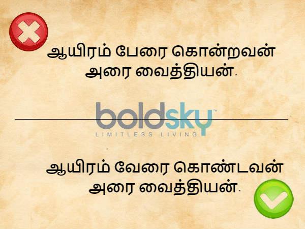 இதுக்கே ஷாக் ஆயிட்டா எப்படி, இன்னும் நீங்க நம்பி ஏமார்ந்த விஷயம் நிறைய இருக்கு!