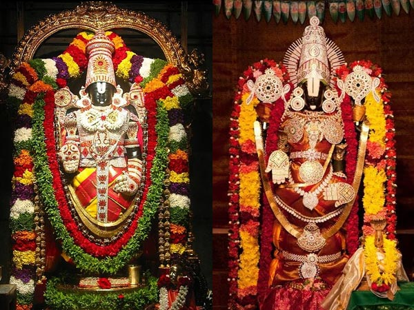 Narayaneeyam: The Story Of Lord Narayana