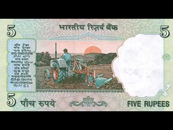 5 ரூபாய் தாள்!