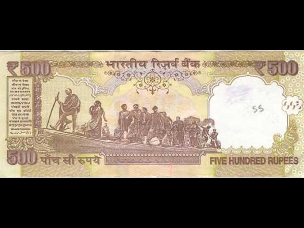 பழைய 500 ரூபாய் தாள்!