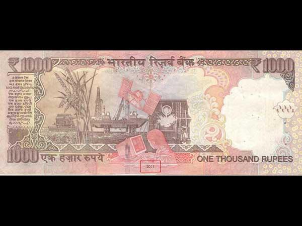 பழைய 1000 ரூபாய் தாள்!