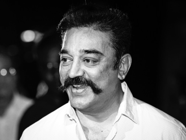 What Will Happen, If Actor Kamal Haasan become CM of Tamil Nadu? - Imaginary Story!