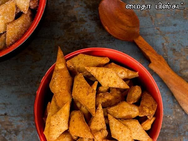 இந்த தீபாவளிக்கு காரசாரமான மைதா பிஸ்கட் ரெசிபி  செஞ்சு அசத்துங்க!!