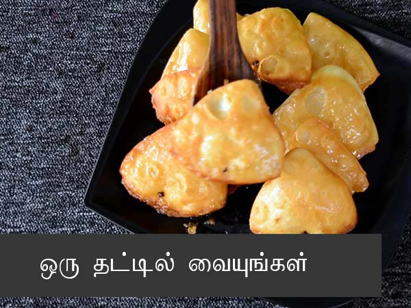 Badam Puri Recipe