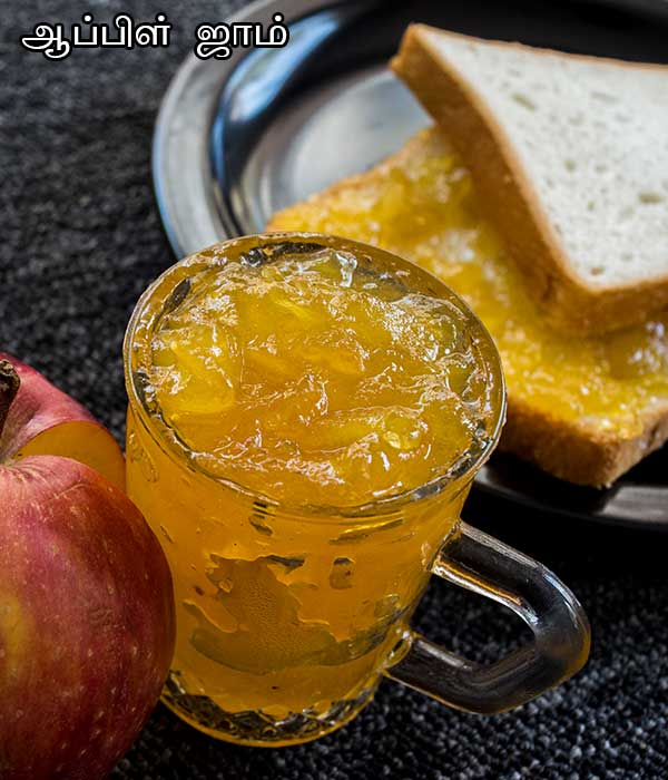 Apple jam recipe
