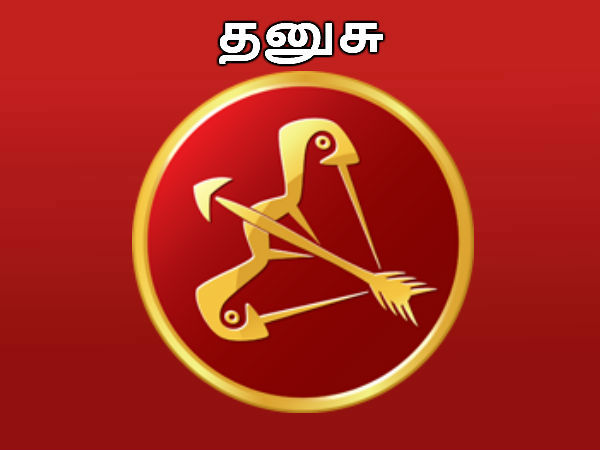 Daily Horoscope 24 march 2018