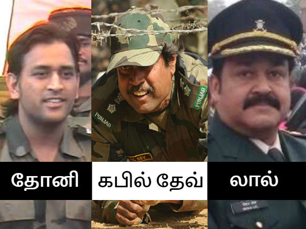 Nine Celebrities Who Are In Armed Forces!