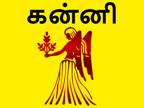 tamil new year 2018