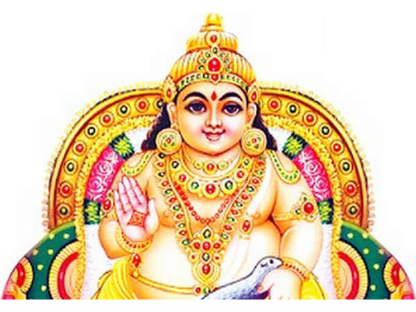 powerful Kubera mantras which give wealth and prosperity