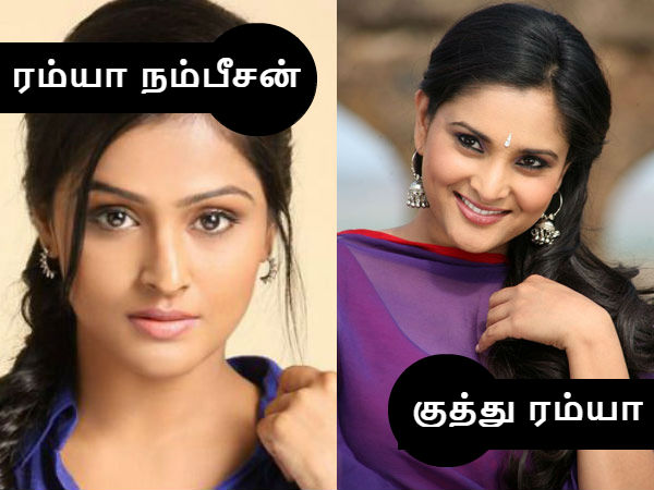 Indian Actresses Looks A Like