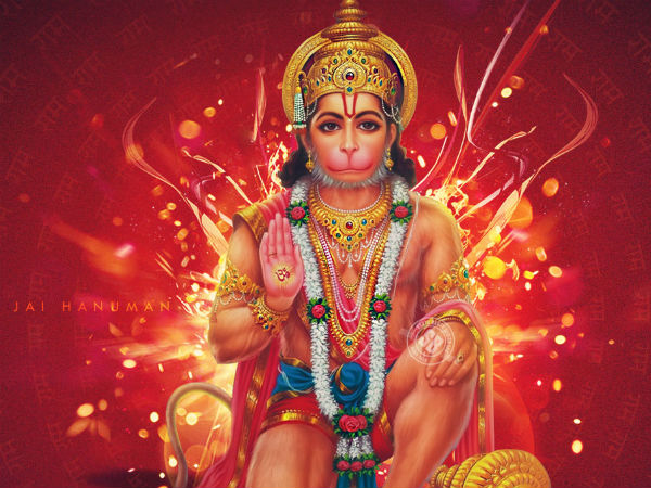 Hanuman karya siddhi mantra for success