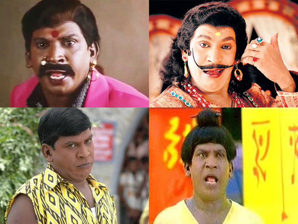 Comedy Actor Vadivelu Famous Getups And Dialogues