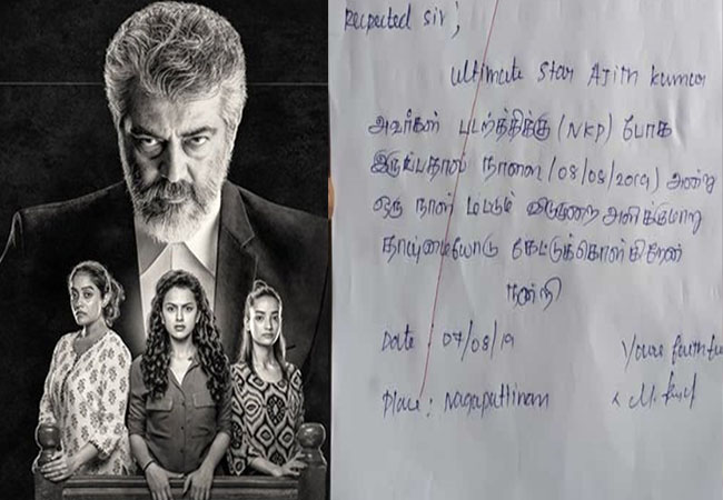 Student Write Leave Letter To Watch Nerkonda Parvai Ajith Movie