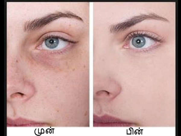 Concealer Instead of Foundation to cover dark spots