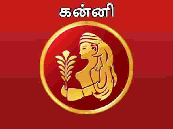 கன்னி ராசியில் சூரியன்