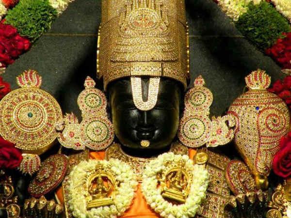 துளசி தீர்த்தம் - பெருமாள் கோவில்