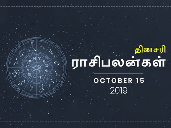 Daily Horoscope For 15th october 2019 Tuesday