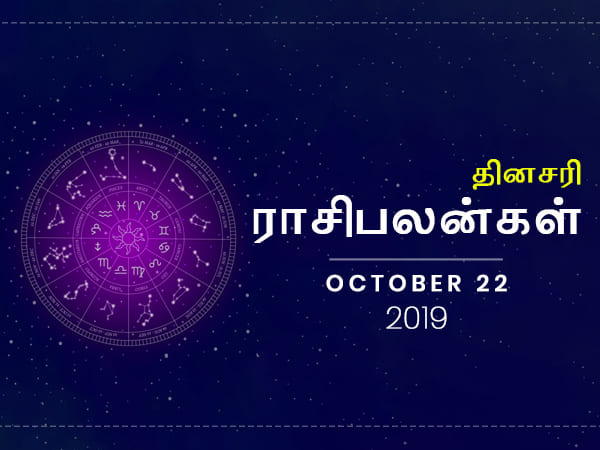 Daily Horoscope for 22nd October 2019 Tuesday