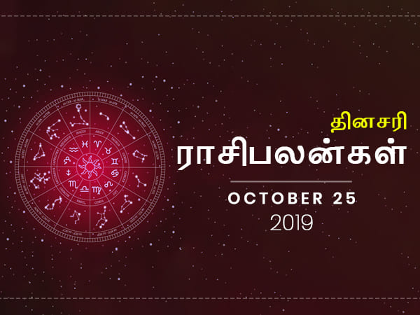 Daily Horoscope For 25th October 2019 Friday