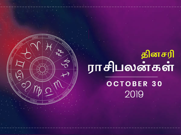 Daily Horoscope For 30th October 2019 Wednesday