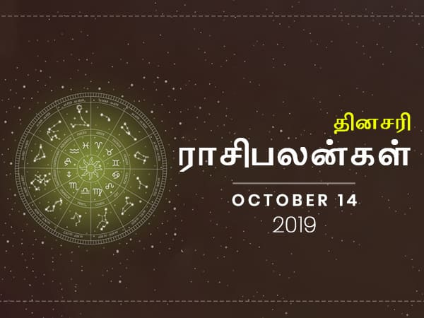 Daily Horoscope For 14th october 2019 Monday
