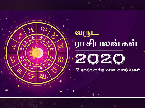 Rashi Palan 2020 in Tamil For The 12 Zodiac Signs