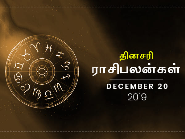 Daily Horoscope For 20th December 2019 Friday In Tamil