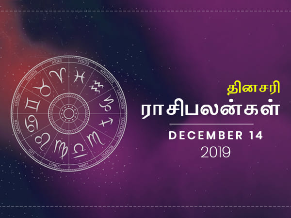 Daily Horoscope For 14th December 2019 Saturday In Tamil