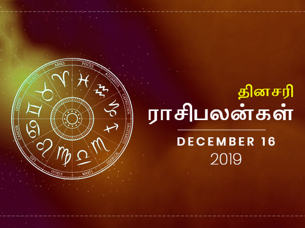 Daily Horoscope For 16th December 2019 Monday In Tamil