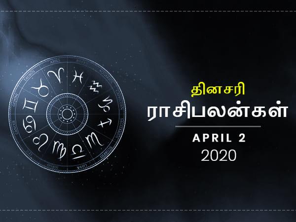 இன்றைய ராசி பலன்கள் - ஏப்ரல் 2, 2020