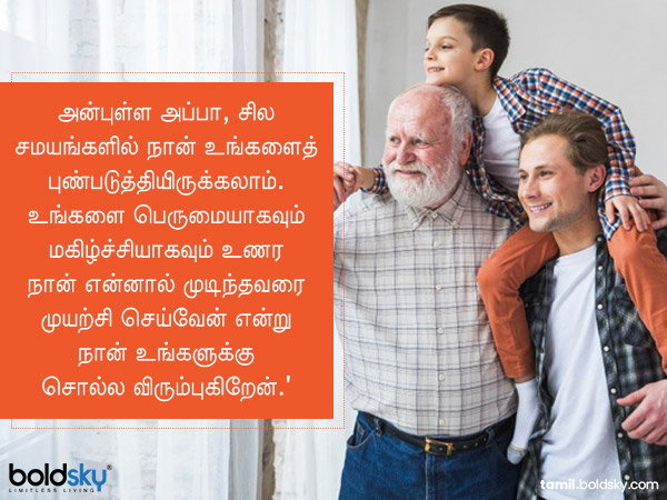 Fathers day 2020: Fathers Day Wishes and Quotes