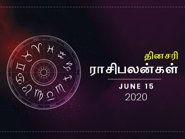 Daily Horoscope For 15th June 2020 Monday In Tamil