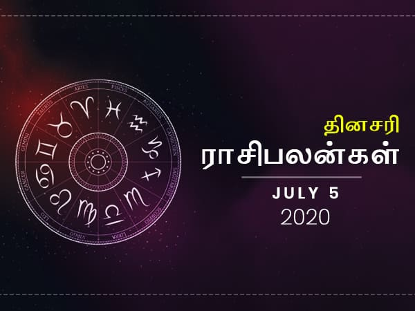 Daily Horoscope For 5th July 2020 Sunday In Tamil