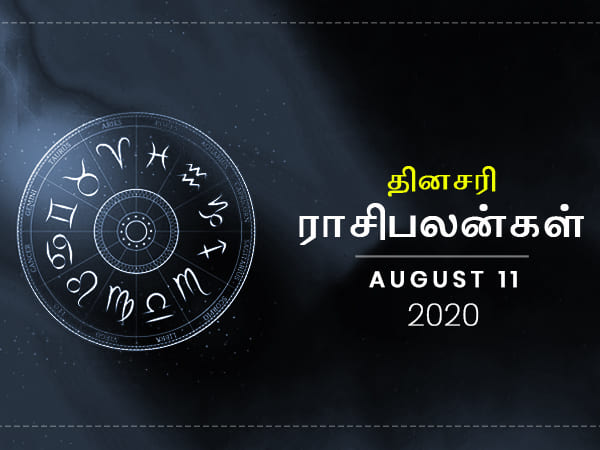 Daily Horoscope For 11th August 2020 Tuesday In Tamil