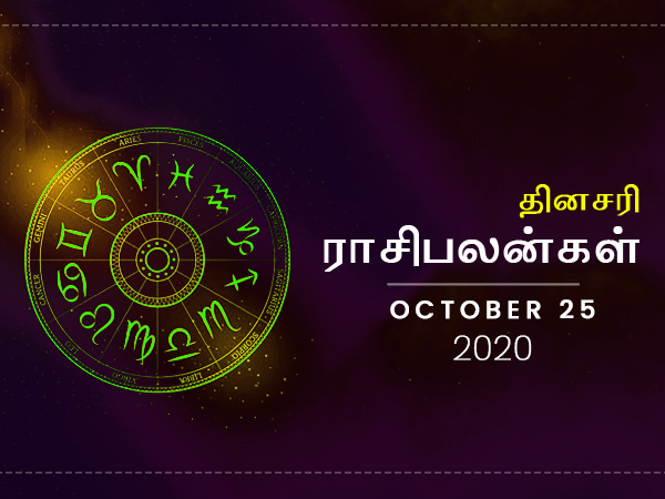 Daily Horoscope for 25th October 2020 Sunday in Tamil