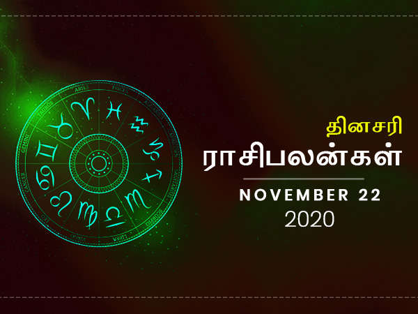 Daily Horoscope for 22nd November 2020 Sunday in Tamil