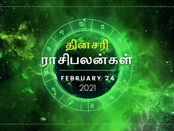 Daily Horoscope For 24th February 2021 Wednesday In Tamil