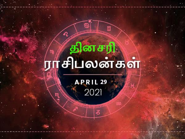 Daily Horoscope For 29th April 2021 Thursday In Tamil