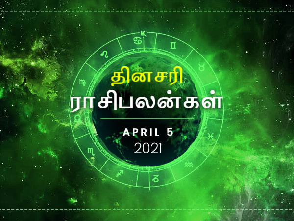 Daily Horoscope For 5th April 2021 Monday In Tamil